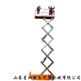 全自行走升降机 电动登高车 液压升降梯 高空作业平台
