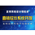 黑龙江直销软件开发 微信二级分销商城模式设计缩略图1