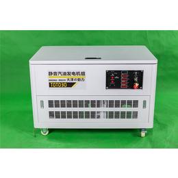 30千瓦静音式汽油发电机组