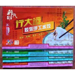 销售辽阳市鸡蛋面包装袋-儿童水饺包装袋-镀铝包装袋