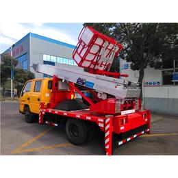 高空作业车  38米云梯搬家车