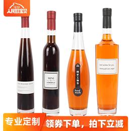 白酒瓶 玻璃瓶500ml小口径玻璃酒瓶