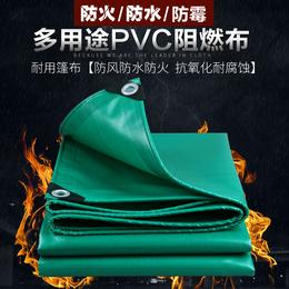 加厚油布防水布塑料帆布防火防水布防雨布阻燃篷布雨棚防晒三防布缩略图