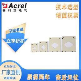 供应厂家开口互感器安科瑞电流互感器