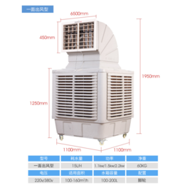 移动式冷风机多少钱一台- 苏州马力斯-苏州移动式冷风机