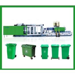 垃圾分类塑料垃圾桶生产设备