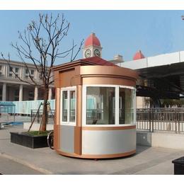 芜湖盛阳(在线咨询)-繁昌钢结构岗亭-钢结构岗亭多少钱