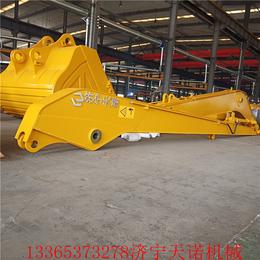 挖掘机加长臂  挖机超长大臂生产厂家