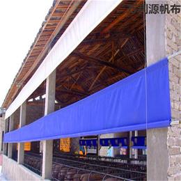 牛场卷帘布图片-牛场挡风卷帘型号价格-牛棚卷帘防风布批发厂家缩略图