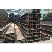 房地产行业对钢材需求进入下行通道