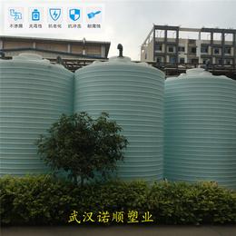 塑料大水箱武汉塑料水箱厂家 20吨PE水箱
