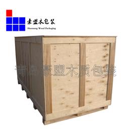 黄岛钢带箱加工厂家定做 胶合板免熏蒸钢边箱特价出售