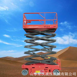 全自行走升降机 液压升降梯 自行走升降平台 举升机