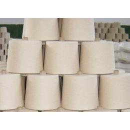 潍坊惠源纺织(图)-芦荟纤维纱线批发-宁德芦荟纤维