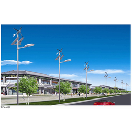 阳泉太阳能道路灯-太原亿阳照明 路灯-景区用太阳能道路灯