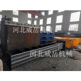 精妙绝伦的T型槽铸铁平台有什么特殊技术要求