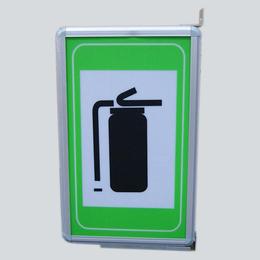 立达生产高速公路隧道电光标志消防设备指示标志牌可定制质量保证缩略图