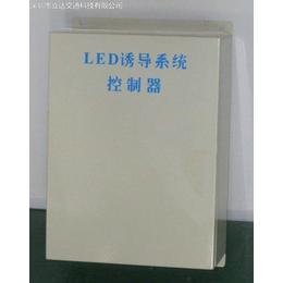 深圳立达厂家生产LED隧道诱导灯控制器智能有源控制器热销中缩略图