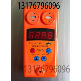甲烷氧气测定器用途和生产厂家哪个好
