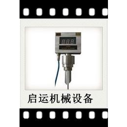 GTH500G管道一氧化碳传感器用途和生产厂家哪个好