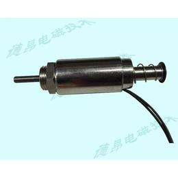 DC24V圆管电磁铁2040推拉式