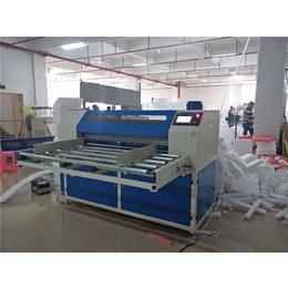 生产厂家-重庆EVA横竖分切机-EVA横竖分切机数控