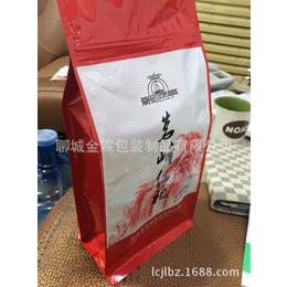 供应华阴白茶包装袋-真空包装袋-小泡袋-铝塑袋-免费设计