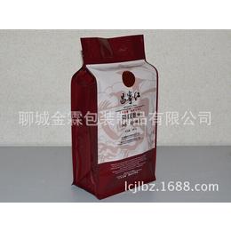供应合阳县红茶包装袋-黑茶包装袋-枸杞包装袋-复合袋