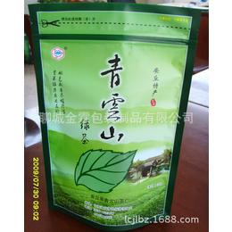 供应蒲城县食品包装袋-茶叶包装袋-普洱茶包装袋-绿茶袋