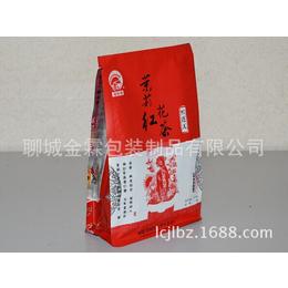 供应富平县自立拉链袋-茶叶包装袋-绿茶包装袋-白茶包装袋