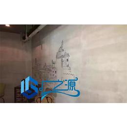 安阳艺术涂料水泥漆 清水水泥漆墙面耐擦洗 工业风素水泥漆价格