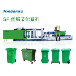 环卫垃圾桶生产设备 塑料垃圾桶生产设备