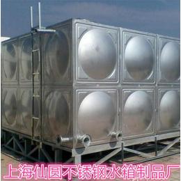 不锈钢方形水箱供应商-仙圆不锈钢水箱-不锈钢方形水箱