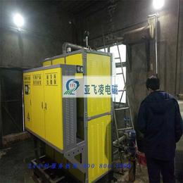 电锅炉取暖一个冬季多少钱