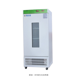 智能无氟环保生化培养箱 新诺-SPX-150F冷热自动培养箱
