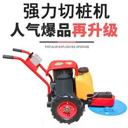 供应手推式切桩机 钢筋混凝土桩子切割机 电动切桩机现货充足