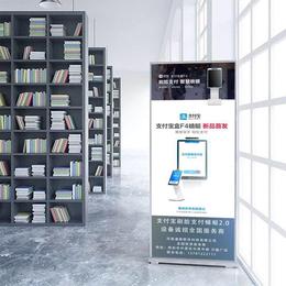 微信刷脸支付系统招商硬件服务商
