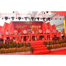 中山民众开业庆典策划 舞醒狮队 舞台音响 花篮拱门