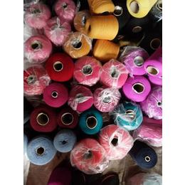 棉纱回收报价-南山棉纱回收-东莞红杰毛织回收(多图)