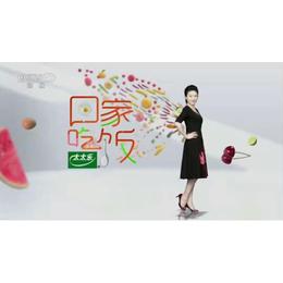 在中央电视台CCTV-2回家吃饭栏目投放广告多少钱