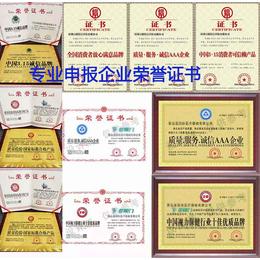 名优产品证书到哪办理