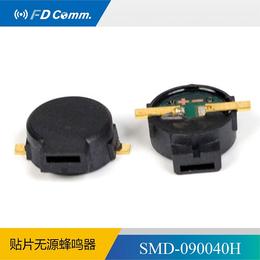 福鼎FD 厂家直销无源贴片式蜂鸣器 SMD-090040H