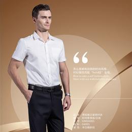 厂家直销 正装衬衫 短袖 男