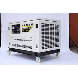 箱式10千瓦静音汽油发电机
