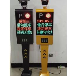 信阳 固始 车牌识别智能停车场设备供应厂家