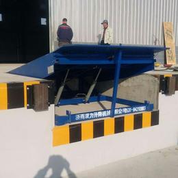 10吨登车桥 固定登车桥安装 电动装卸过桥设计 调节板