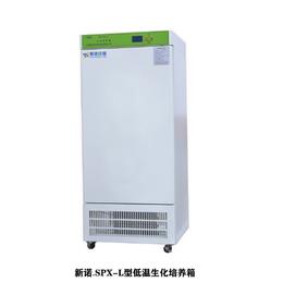 SPX-400F-L 型新诺 400升生化实验箱 低温培养箱