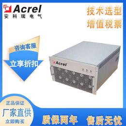 安科瑞ANSVG-G-A混合动态滤波补偿装置谐波治理无功补偿