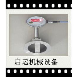 GLW100G流量传感器用途和生产厂家哪个好