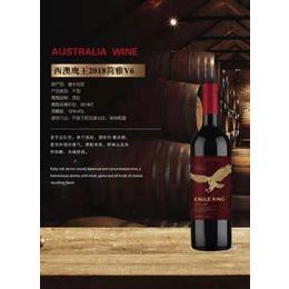 西澳鹰王干红葡萄酒V6缩略图